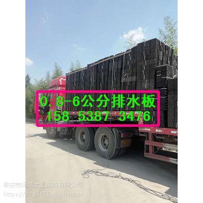 安阳30高蓄排水板-车库滤水板施工