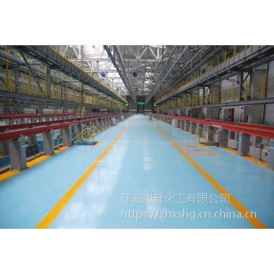 供应珠海诚前系列漆:环氧薄涂地坪漆、环氧滚涂地坪漆、环氧平涂地坪漆、环氧树脂薄涂型地板