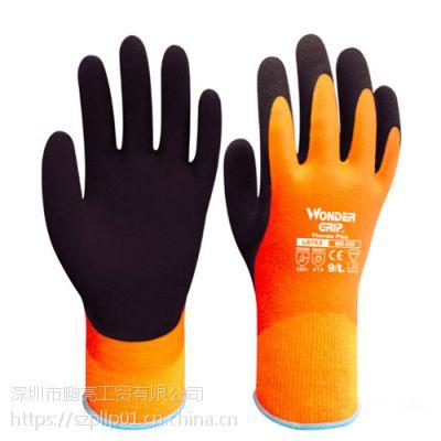 多给力WG-338户外冰库作业防寒手套保暖防水防寒防滑优异抓握力