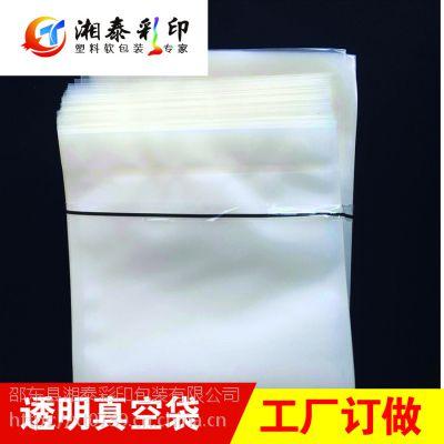 透明真空通用包装 PA食品水煮蒸煮包装袋 QS认证厂家订制