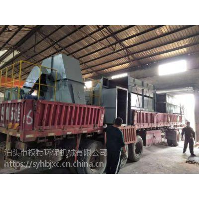 固定式散粮装车斗式提升机生产厂家权特环保型号齐全