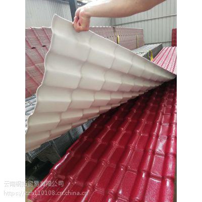昆明树脂瓦出厂价格多少钱 新型1050#昆明树脂瓦