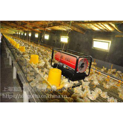 畜牧养殖棚取暖设备柴油热风机,猪舍保温和小鸡育雏热风炉。升温快节能