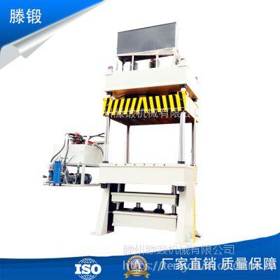 定制生产800吨拉伸机 封头拉伸油压机 水槽拉伸液压机