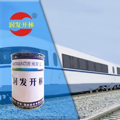 上海开林油漆厂 615-1铝粉氯化橡胶防锈漆 船壳漆涂料