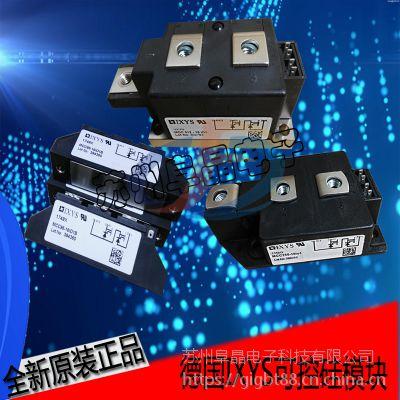 MCD255-16I01 原装IXYS可控硅模块MCD255-12I01现货直销