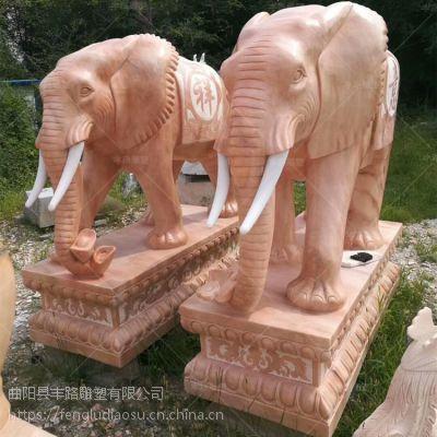 曲阳石雕大象 纯天然晚霞红1.8米吉祥如意大象 可定做