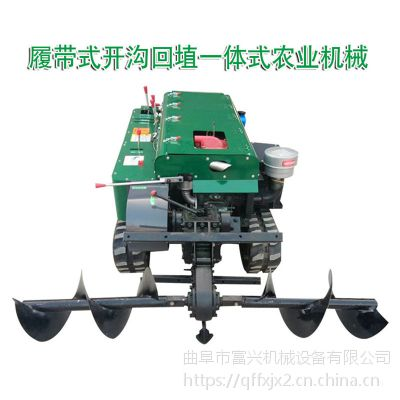 云南销售柴油履带式施肥开沟机 丘陵用自走式锄草机厂家富兴