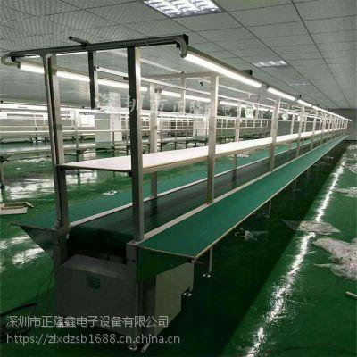 全国现货供应电子厂装配线 电器组装生产线直销