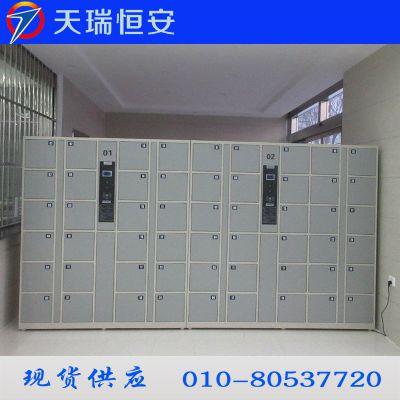 天瑞恒安 山东智能储物柜厂家,聊城电子储物柜价格