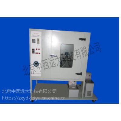 中西原油动态结蜡仪 型号:VV-JLY-1库号:M407996