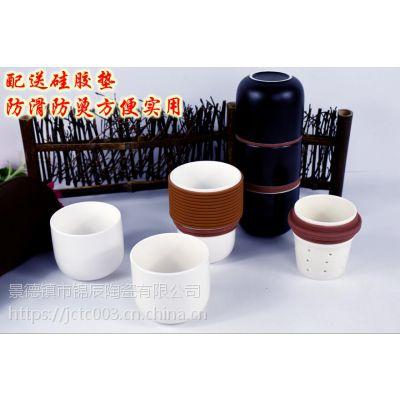 白瓷盖碗旅行茶具套装车载户外快客杯功夫茶具套装便携包