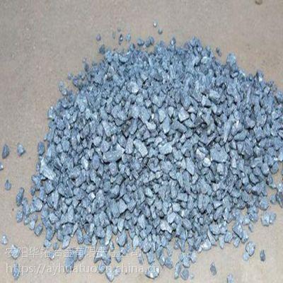 硅铁孕育剂出厂价格销售 优质硅铁孕育剂就找华拓冶金采购