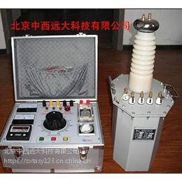 耐压测试仪油浸式(中西) 型号:MW60-50KVA库号:M336990