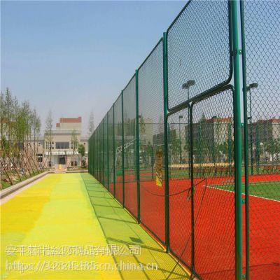 【林瑞】厂家现货框架护栏网 体育场护栏网 浸塑足球场围网