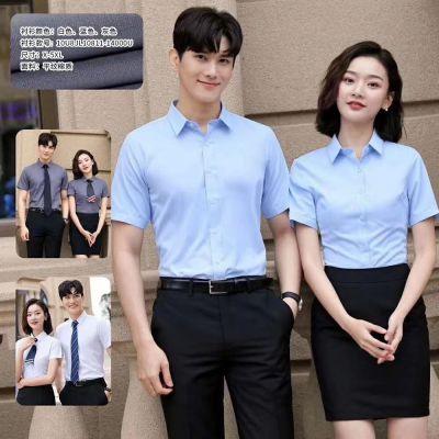 供应广州商务正装定制-企业员工团体衬衣定做-衬衫厂家定做