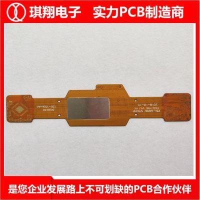 江门fpc软板-琪翔电子pcb板精密度高-四层fpc软板