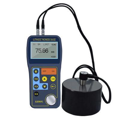 铸铁测厚仪北京时代超声波玻璃钢测厚仪TT300高精度便携式厚度检测仪
