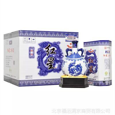 红星 二锅头 珍品 青花瓷 52度 750ml 清香型 高度 白酒 整箱6瓶
