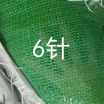 6针覆盖网 沙子覆盖网 防风防尘网