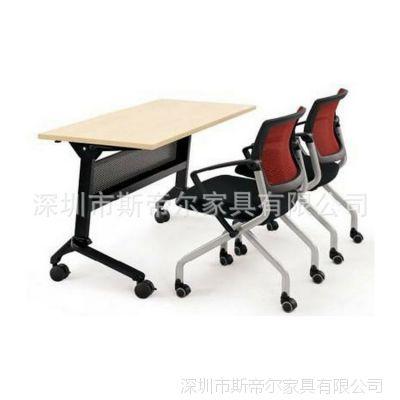 折叠桌 会议桌 木质台面铁脚 可单独购买 深圳厂家直销