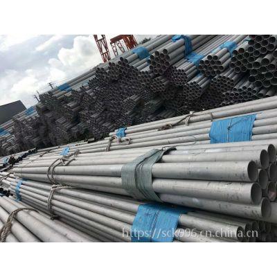 不锈钢焊管机组_佛山304不锈钢管材