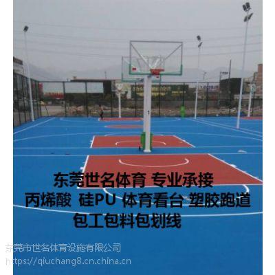 户外做篮球场用彩色油漆好 丙烯酸篮球场防滑漆