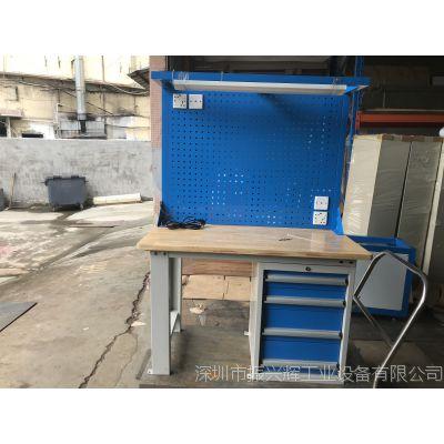 深圳重型工作台 实芯榉木台面钳工操作台 榉木工作台