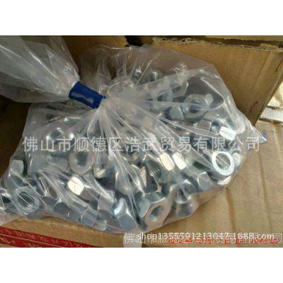 供应广东标准件螺母螺丝