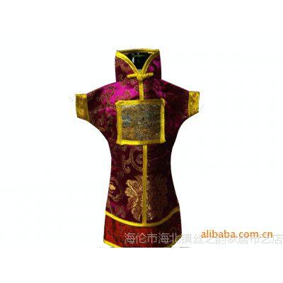 厂家定制批发中式织锦家居装饰品酒衣