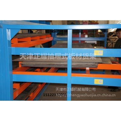 山东板材平放架结构 抽屉式货架报价 6米以下钢板存取机械化