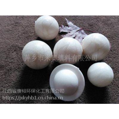 40mm液面带边覆盖球液面带边覆盖球
