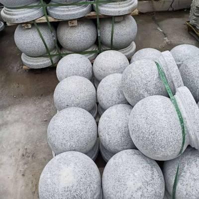 厂家直销 珠海天然花岗岩直径30 50 60cm直径圆球挡车石球广场灰色石球敦