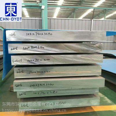 江西6063铝板 6063防腐蚀导电铝板