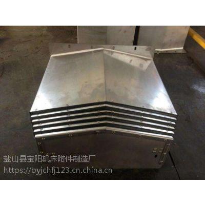 供应沈阳EG-C1630龙门加工中心导轨钢板防护罩-宝阳