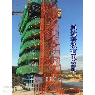南通安全爬梯 基坑安全爬梯图片 通达建筑爬梯厂家