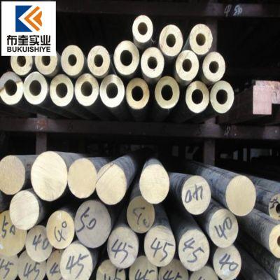 布奎优质现货C14500碲铜合金 导电导热C14500碲青铜棒 耐磨铜棒
