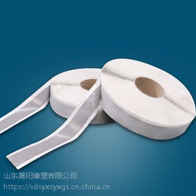 丁基密封胶带 铝箔丁基卷材 认准晟阳橡塑 专利配方 厂家直销