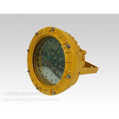 GCD613 LED防爆吸顶灯价格 LED防爆泛光灯厂家