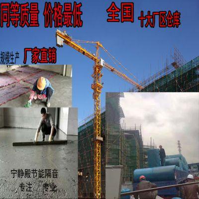 5厚聚乙烯发泡橡胶减振垫板 江苏淮安,厂家,批发