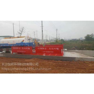 桃源县渣土车洗轮机gb-4520