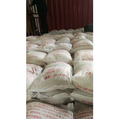 贵州习水厂家直供无声破碎剂 膨胀剂 早强剂 防冻剂