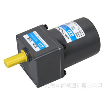 北京中大ZD直流电机 Z5D120GN-24/5GN200K中大直流马达