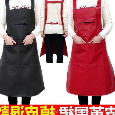 皮革围裙厨房防水防油韩版围兜成人加厚加长男女工作餐厅PU皮围腰