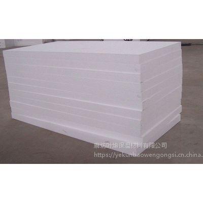 供应石墨聚苯板聚苯保温板外墙保温板