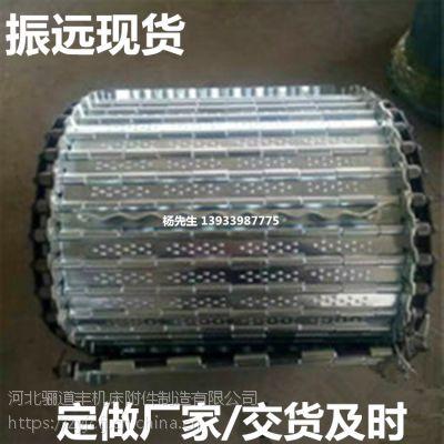 上海南京振远专业销售不锈钢 板式 滚子链条 输送链 冲孔 机床排屑机链板量大优惠