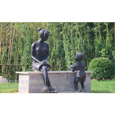 雕塑成品,可定制人物雕塑树脂工艺品