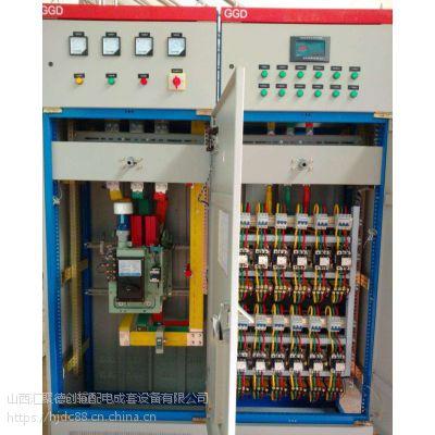 离石专业生产成套高低压配电柜 离石电容补偿柜厂家价格