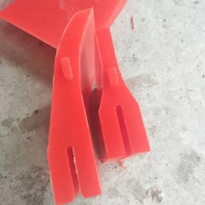 清扫器刀头H/p 聚氨酯清扫器配件 高分子聚氨酯副犁皮厂家直销