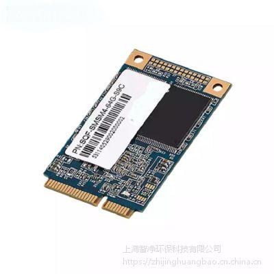 群联PHISON 工业级128gb 固态存储msata SATA固态硬盘-40-85C宽温